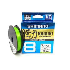Shimano Kairiki VT NEW 8 150m Steel Gray 8 fach geflochten alle Größen PE OVP