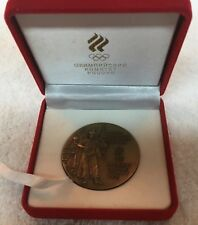 1996 Atlanta Olympic Russia Team NOC Participation Medal Velvet Presentation Box
