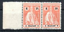 MACAU ,1923 , very scarce stamp , 1 PATACA , PAIR !! , MNH !