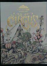 JAPAN Yuko Higuchi Art Book: Circus