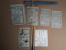 1910/20s China Chinese Children'S Book Leaves/Pages Lot Of 6, Paper Scrapbooking