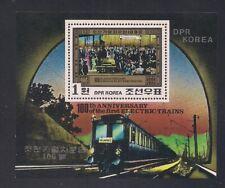 Korea. 1980 Sc # 2006 Trains s/s Mnh (3-5709)