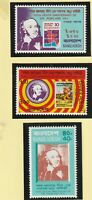 BANGLADESH 1979 ROWLAND HILL CENTENARY SET OF ALL 3 COMMEMORATIVE STAMPS MNH