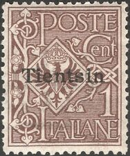 CHINA, 1917-18. Italy Offices Tientsin 5, Mint