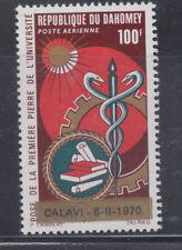 Dahomey 1970 Education Medicine  Sc  C131  Mint Very Lightly Hinged