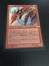 MTG MAGIC LEGIONS MAGMA SLIVER (JAPANESE SLIVOIDE MAGMATIQUE) NM