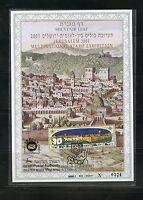 ISRAEL SOUVENIR LEAF CARMEL #392 JERUSALEM STAMP EXHIBITION    FD CANCELLED