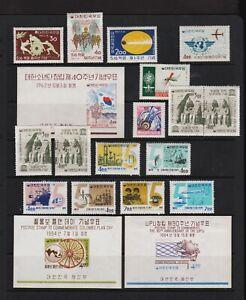 Korea - 16 stamps, 3 souvenir sheets, mint, cat. $ 127.65