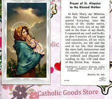 Prayer Of Saint St. Aloysius to the Blessed Mother - Paperstock Holy Card