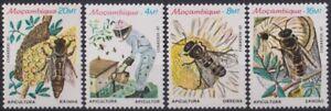 F-EX26199 MOZAMBIQUE MNH 1985 INSECT BEE ABEJAS WASP ENTOMOLOGY AVISPAS.