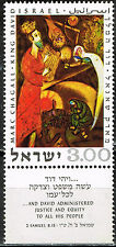 Israel Art Famous Marc Chagall Painting King David stamp 1969 MNH
