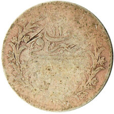 More details for coin / egypt /  10 qirsh 1878 silver  #wt2099