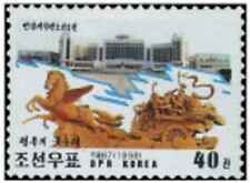 Timbre Arts Corée 2847A ** lot 26638