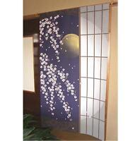 Noren - Rideau Japonais Porte / Japanese Door Curtain - Cherry Blossom Shoji
