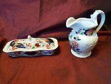 More details for one very rare gaudy welsh/imari lidded soap dish/pen rest & one jug- circa 1830