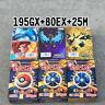 300 pcs Cartes Pokemon 195GX + 80EX + 25M Anglais Flash Cards Original Gift Hot