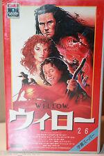 Willow Japanese Import VHS Tape Val Kilmer Lucasfilm Damaged Case