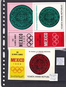 0096  Yemen  1968  MNH Nice lot of stamps see scan