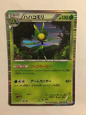 Pokemon Carte / Card Leavanny Rare Holo 008/052 R BW3