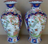 2 tolle und große China - Vasen ALT/ANTIK