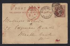 Uk Gb 1878 Cobham Surrey On 1/2 p. Q. Victoria P.C. London Receiving Mark In Red