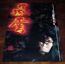 "Ekin Cheng ""The Storm Riders"" Aaron Kwok HK ORIGINAL 1998 Poster B"