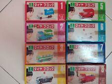 vintage toy for kid kawada dia block type vehicle made in japan