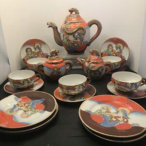 vintage lithophane satsuma dragon tea set geisha lithophane