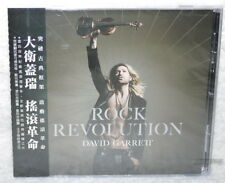 David Garrett Rock Revolution 2017 Taiwan CD w/OBI