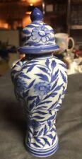 """Maitland Smith Vintage Cabinet Blue & White Porcelain Vase Jar  7"""""""