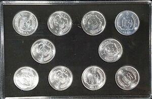 "CHINA 1982-91 ""ER FEN""UNC Alumininm Coin Set,10Pcs Ø20mm(+FREE1 coin)#16343"