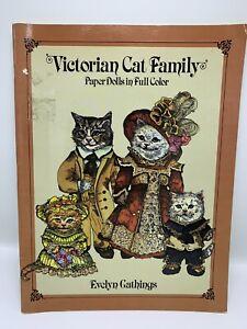 Victorian Cat Family Paper Dolls  - uncut
