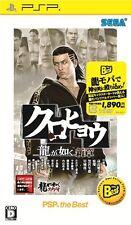 Used PSP Sega Kurohyou Ryu ga Gotoku Shinshou  SONY PLAYSTATION JAPAN IMPORT