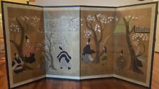 Hand Made in KYOTO JAPAN 4 PANEL GOLD HAND PAINTED DIVIDER SCREEN ~ SIGNED