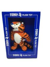 Vintage Kelloggs Cereal TONY THE TIGER Stuffed Animal 1997 Plush Toy NEW
