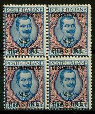 Costantinopoli 1923 Sass. 74 Nuovo ** 100%