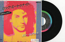 "BILLY SQUIER - ROCK ME TONITE - JAPANESE PRESSING 7"" 45 VINYL RECORD 1984"