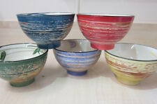 Set of Five Chinese Rice Soup Ice Cream Bowls Multicoloured Textured Pattern