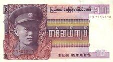 Birmania 1973, 10 Kyat (UNC)