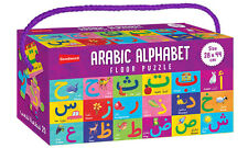 Arabic Alphabet Floor Puzzle (Kids, Children)