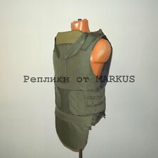 NEW!!! Russian Army bullet vest Defender 2 Replica, olive