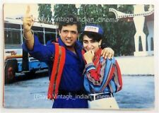 Indian Bollywood Vintage Mail Postcard of Govinda-Karishma kapoor