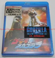 Godzilla vs. Mechagodzilla II TOHO Blu-ray Japan TBR-29099D 4988104120991