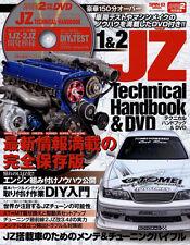 [BOOK+DVD] 1JZ 2JZ Technical Handbook Toyota Mark ll Chaser Soarer Supra Aristo