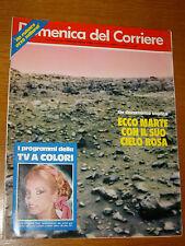DDC 1976/33=MARIA GIOVANNA ELMI=ERMINIO DE ZULIAN=ANGELO COZZI=MARCELLO CORADINI