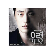 Korea Drama Ghost - O.S.T (SBS Drama) (OSTD560)