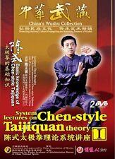 Basic knowledge Chen-style Taijiqu 00004000 an Chen Zhengle 2Dvds