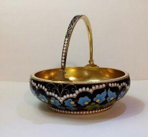 Soviet Russian 916 silver enamel Sugar Bowl