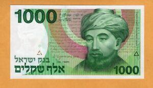 Israel UNC Banknote 1000 Sheqalim 1983 P-49a