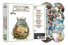 25 Studio Ghibli Movies Movie Collection Complete Dvd first class mail Us Seller